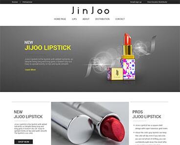 jijoolipstick